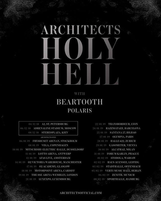 architects tour2019