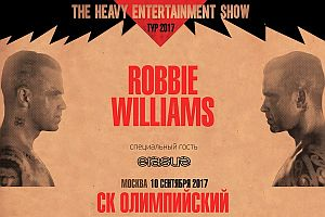 robbiewilliams moscow2017