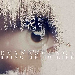 evanescence bringmetolife synthesis