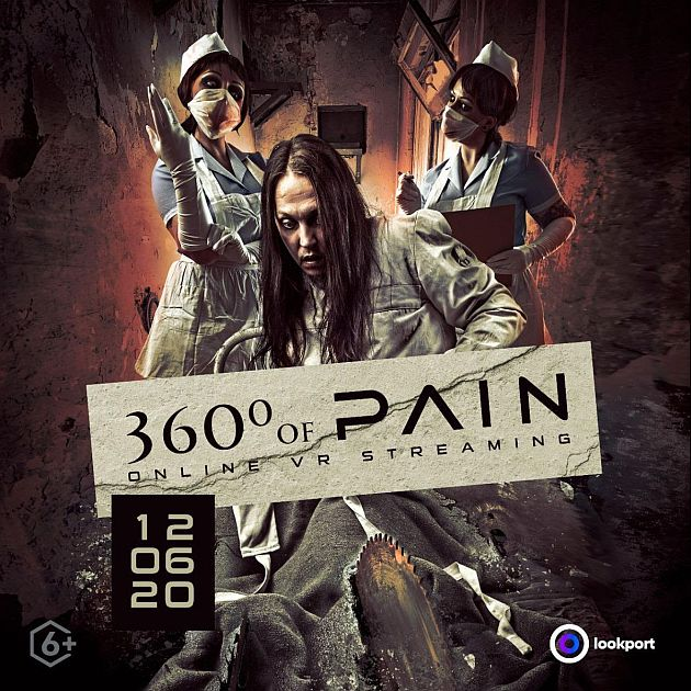 pain 360degree onlineconcert2020